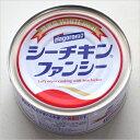ショッピングトミー (ケース)はごろも シーチキンファンシー 140g 24缶 【 缶詰 ツナ 】