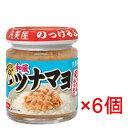 丸美屋 のっけるふりかけ<和風ツナマヨ> 250円×6個 1...