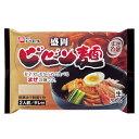 特売!戸田久 盛岡ビビン麺 生 2食入(タレ付) 10袋セット 2650円【 冷めん もりおか