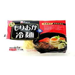 特売!戸田久 もりおか冷麺 生 2食入(特製スープ付) 10袋セット 2650円【盛岡冷麺】