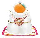 【予約販売】サトウの福餅入り鏡餅小飾り 橙付き 66g 1個 265円【 だいだい お正月 もち ミニサイズ 】