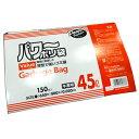 業務用 パワーポリ袋 半透明45L 150袋入 1452円 【SEMI-TRANSPARENT,売れ筋】