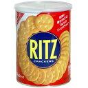 ヤマザキ リッツ クラッカー(RITZ CRACKERS 保存缶 非常用) 425g 1缶 700円
