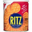 ヤマザキ リッツ クラッカー(RITZ CRACKERS) 132g 1缶 268円