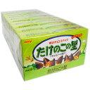 特売 明治 たけのこの里 158円x10個セット 1580円【 チョコレート お菓子 タケノコ クッ