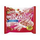 期間限定 ブルボン ミニバームロール いちごクリーム 148g 258円【 お菓子 苺 】