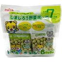 大阪前田製菓 しまじろう野菜ボーロ 6P入 175円