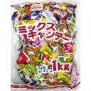 マルエ ミックスキャンデー 1kg 930円【コンビニ受取対応商品】