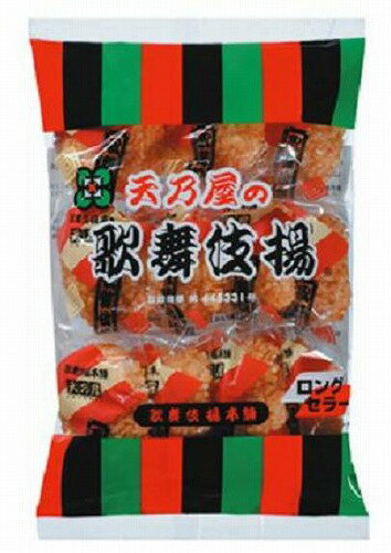 天乃屋歌舞伎揚11枚185円和菓子カブキ元祖