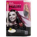 Barbie DESIGNABLE HAIR 3500円 w4504