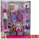 様々なコーディネートが楽しめます♪バービー ファッショニスタ 紫 1セット 2418円【Barbie,FASHIONISTAS,人形】