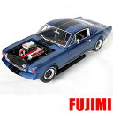 1965 Shelby GT350R ENGINE BLOWER blu 1/18 SHELBY COLLECTIBLES 12963円【 シェルビー マスタング エンジン ブロアー スーパーチャージャー ブルー ミニカー ダイキャストカー ford mustang 】【コンビニ受取対応商品】