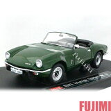 1970 Triumph Spitfire MK IV grn 1/18 Sun Star EUROPEAN COLLECTIBLES 9167 【 トライアンフ スピットファイア ビテス 緑 グリー