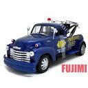 1953 Chevrolet Tow Truck blu 1/24 WELLY 3300円【シボレー レッカー車 アメ車 トラック ミニカー 青】
