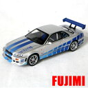 FAST & FURIOUS BRIAN O'CONNOR'S 1999 NISSAN SKYLINE GT-R 1/43 GREENLIGHT 3426円【 ...