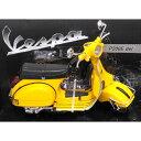 Vespa P200E del yellow 1/12 NEW RAY 【 ヴェスパ 黄色 イエロー クラシック ダイキャスト ニューレイ ローマの休日 ベスパ バイク 鉄 スクーター 】