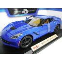 2014 Corvette Stingray Z51 Blue 1/18 Maisto 2686円 【 シボレー コルベット スティングレイ 青 ブルー マイスト ダイキャストカー ミニカー スーパーカー 】