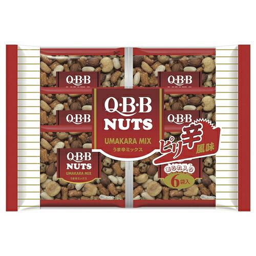 QBB うま辛ミックス 138g 1袋 275円【 おつまみ ツマミ おやつ キュービービー 】
