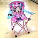 DISNEY ミニーマウス(ピンク) ユースキッズチェア 折りたたみ式 カップホルダー付 1849円 【 Disney ディズニー Minnie Mouse YOUTH LI…