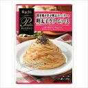【送料無料(ネコポス)】ハチ食品 パスタボーノ 博多焼き辛子明太子とバターの明太子クリームソース 130g×6個セット 【 Hachi Pasta BUONO 1袋あたりのカロリー 90 kcal 】