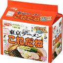 特売!サッポロ一番 東京ラーメン これだね しょうゆ味 62円x5袋 1パック 310円