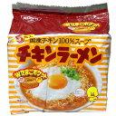 日清 チキンラーメン 5食パック 89円x5袋 445円