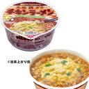 日清 チキンラーメンどんぶり 77g 154円x12食セット 1848円