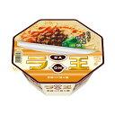 特売!日清 ラ王 芳醇コク担々麺 133円×12個 1596円【 カップラーメン ケース販売 】