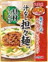 丸美屋 かけうま麺用ソース<汁なし担々麺の素> 215 円×...