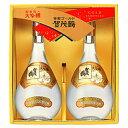 優雅な香りと芳醇な味わい特製 ゴールド賀茂鶴 大吟醸・純金箔入 720ml×2本 化粧箱入 5000円