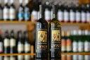【 直送商品 】エコの乙女たち:流行のオーガニックワイン(2本) 3300 円【 ルーマニア 東欧 EU オーガニック 有機ラベル 有機栽培葡萄 赤 白 2本セット 】