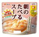 【クール便】フジッコ 朝のたべるスープ トマトクリームリゾットスープ 200g 165円