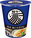 サッポロ一番 和ラー 博多 鶏の水炊き風 75g 135円×1