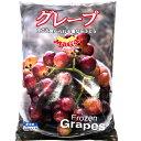 (冷凍便)トロピカルマリア グレープ 1kg 1320円【 COSTCO costco コストコ 通販 】