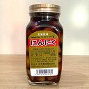 信光 にんにくスタミナ漬 角瓶 430g 285円 【漬物 瓶詰め ごはん】