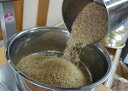 【安心玄米】平成28年産 仁多米コシヒカリ『にたひかり』玄米1kg