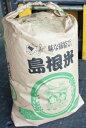 【送料無料】28年産 仁多米「にたひかり」30kg玄米原袋