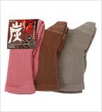 【日本製】【送料込み靴下ギフト】【25%OFF】【22〜24cm】やさしく足を温めます♪遠赤効果とアンゴラで保温力抜群!紀州備長炭あったか温熱パイルソックス