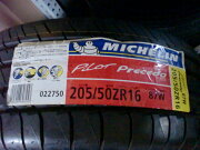 【16インチ タイヤ 205/50R16】中古扱い!長期在庫品の処分品(4本セット)※現品限りの超特価!!