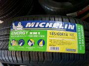 【14インチ タイヤ 185/60R14 】中古扱い!長期在庫品の処分品(4本セット)※現品限りの超特価!!