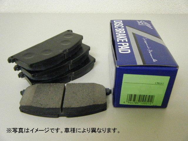 トヨタ【ウィッシュ】Fブレーキパッド