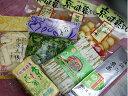 【セット商品】忙しい朝の食卓に最適です京都の朝御膳セット