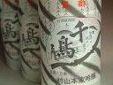 千鳥酢(米酢) 900ml