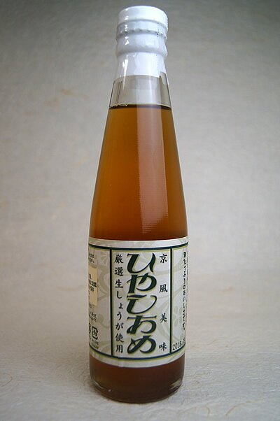 京都飲料 ひやしあめ・あめ湯200ml