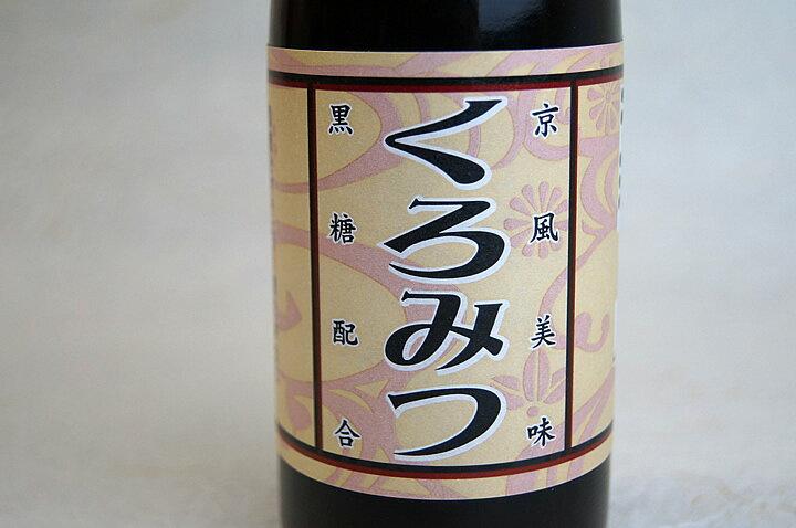 京都飲料 黒蜜200ml