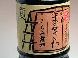 京都圆wa 生鱼片酱油(积存)[京都まるさわ さしみ醤油(たまり)]