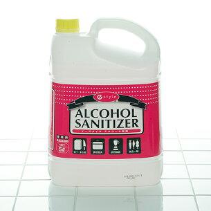 アルコール アルコールサニタイザー