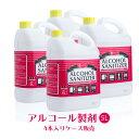 楽天イーシザイ・マーケットアルコール製剤 e-styleアルコールサニタイザー 5L×4本(ケース) 【業務用】【送料無料】