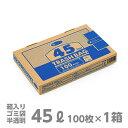 ゴミ袋 e-style トラッシュバッグ(ゴミ袋) 45L(100枚入) 【業務用】