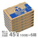 楽天イーシザイ・マーケットゴミ袋 e-style トラッシュバッグ 45L(100枚入) 1ケース6箱入 【業務用】
